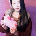 写真: Your Valentine