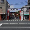写真: R0012404