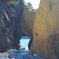 写真: 大きな岩