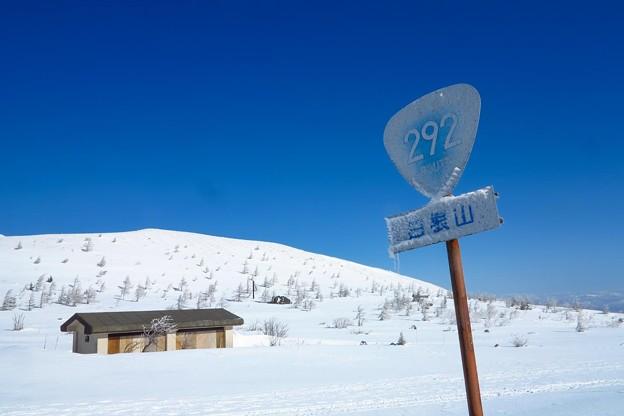 冬の白根山