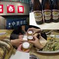Photos: 榎風会2016新年会二次会