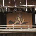 Photos: 神楽殿には・・・