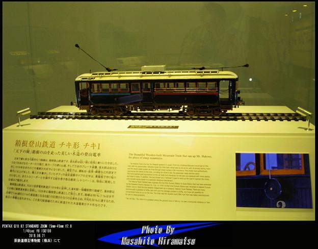 Photos: 原鉄道模型博物館訪問記