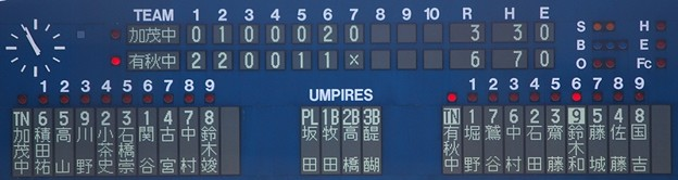 2011.7.17-Cyugaku-NT-Yuusyuu-Kamo-12