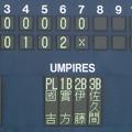 2011.7.18-Cyugaku-NT-Sanwa-YawataE-5