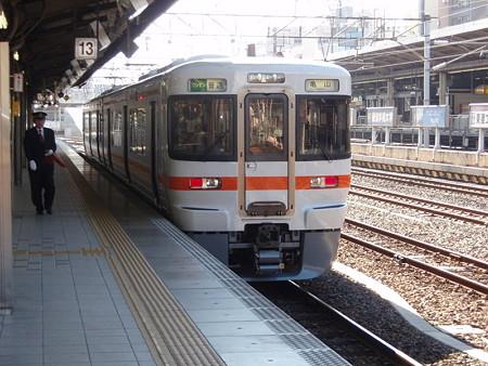 313系関西本線(名古屋駅)