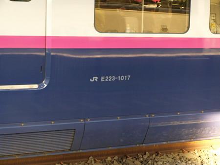 E223-1017