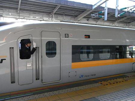 700系ひかりレールスター(新大阪駅)