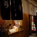 Photos: 船橋屋