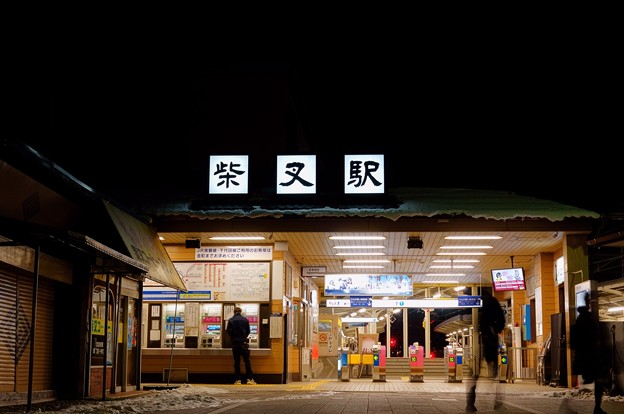 Photos: 庇に雪が残る柴又駅