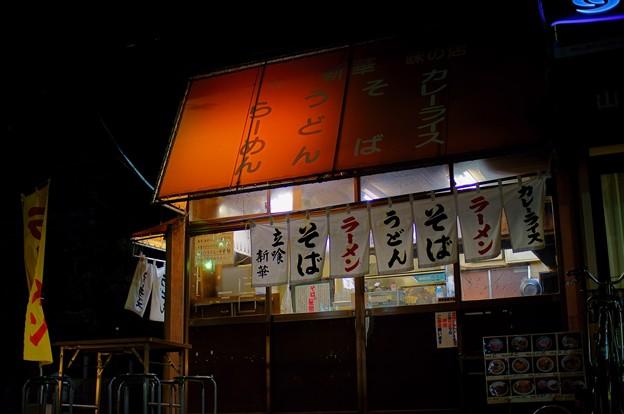 Photos: 京成電鉄 金町線 柴又駅前