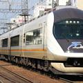 近鉄21020系UL21