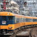 写真: 近鉄12200系NS47+NS49