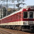 近鉄2610系X22+2410系W24+9200系FC53