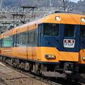 写真: 近鉄12200系NS34