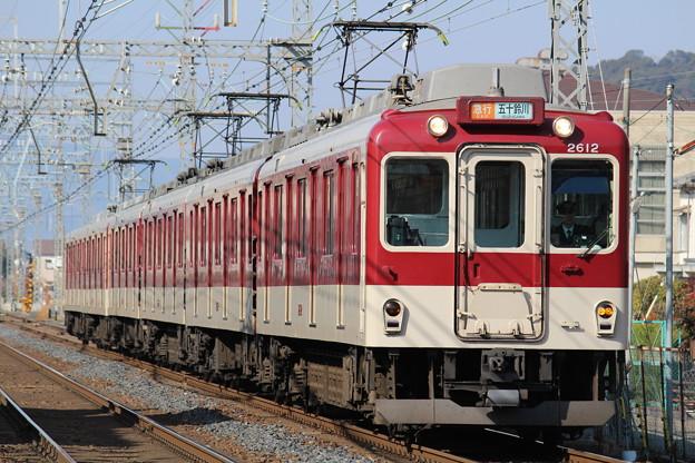 近鉄2610系X12+2410系W21