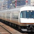 近鉄21000系UL09