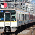 近鉄9020系EE35+1252系VE75+9020系EE31