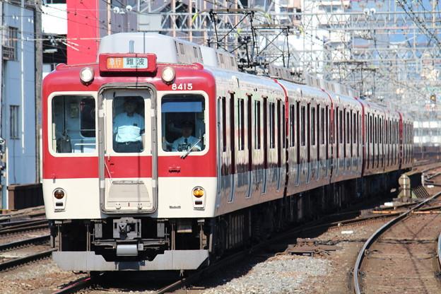 近鉄8400系B15+同B14
