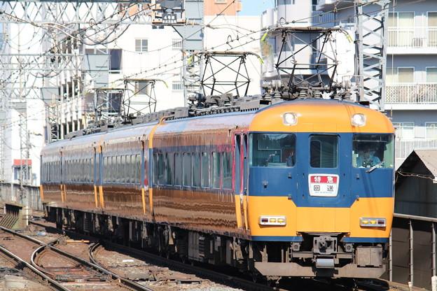 近鉄12200系NS34