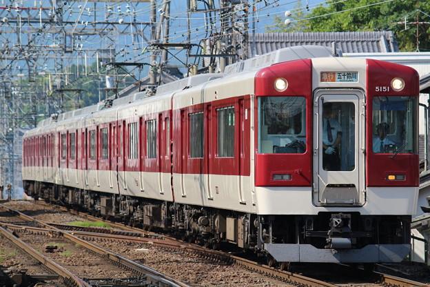 近鉄5200系VX01+2410系W20