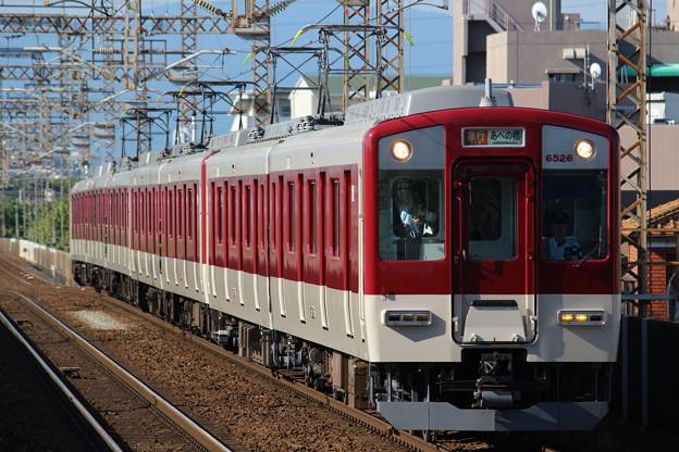 近鉄6432系Мi26+6400系Мi05+6020系C41