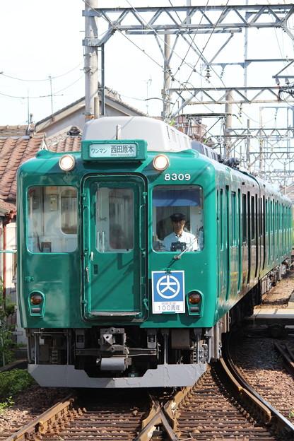 近鉄8400系B09