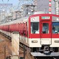 近鉄1620系VF41+2800系AX17
