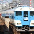 近鉄15200系PN05+同PN04