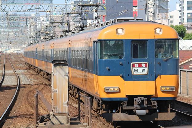 近鉄12200系NS44+同NS52