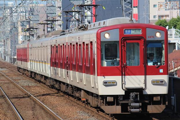 近鉄1252系VE71+9020系EE**+1252系VE74