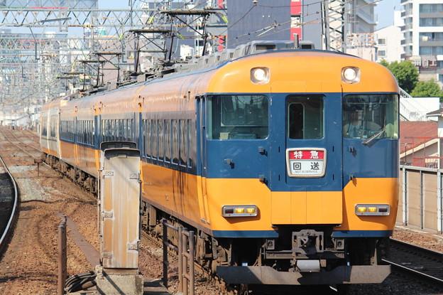 近鉄12200系NS35+22600系AT**