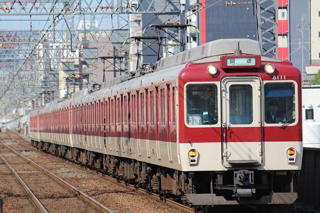 近鉄8600系X61+8800系FL03+2