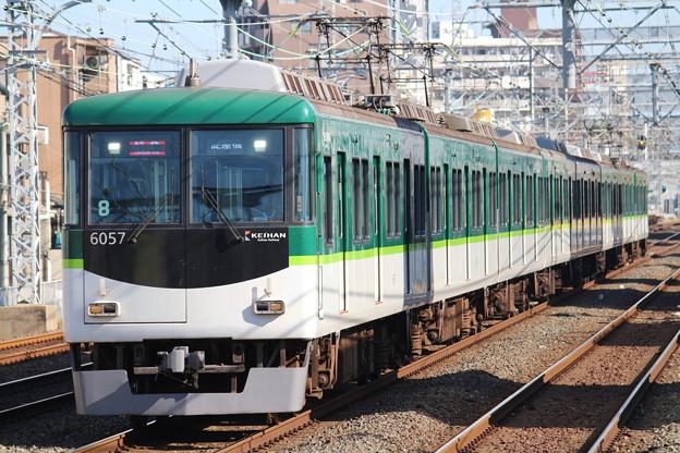 京阪6000系6007F