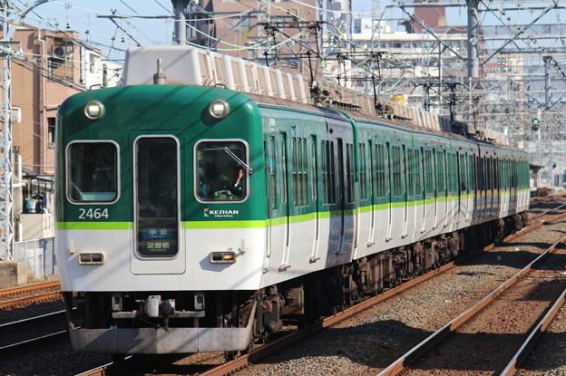 京阪2400系2454F