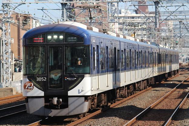 京阪3000系3002F