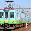 近鉄2800系AX09