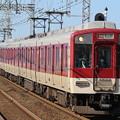 近鉄9200系FC51+2