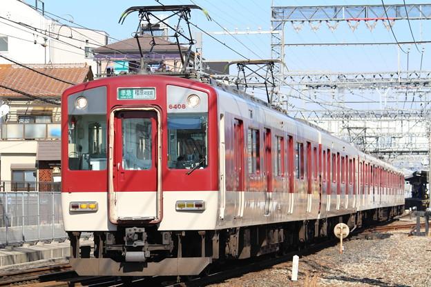 近鉄6407系Mi08+6020系C73