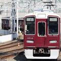 阪急1000系C#1014×8R