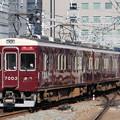 阪急7000系C#7003×8R