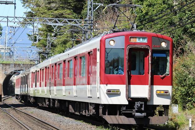 近鉄6419系Мi19+6413系Mi12