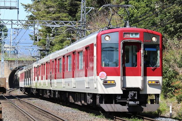 近鉄6413系Mi14+6419系Mi21