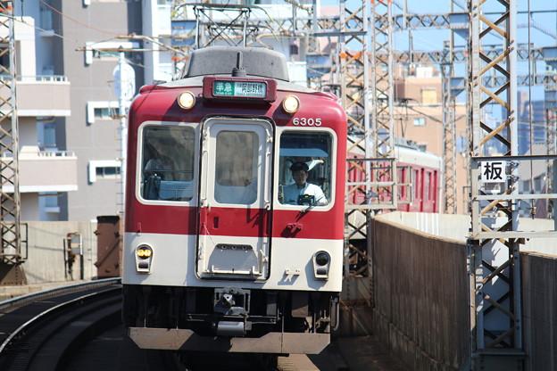 近鉄6200系U09+2