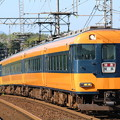Photos: 近鉄12200系NS35+同N54+22600系AT51