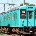 Photos: JR105系SW005