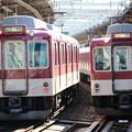 Photos: 近鉄2410系W13/同W24
