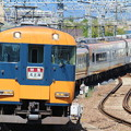 Photos: 近鉄12200系NS47+22000系AS21+22600系AT62
