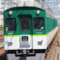 Photos: 京阪5000系5555F
