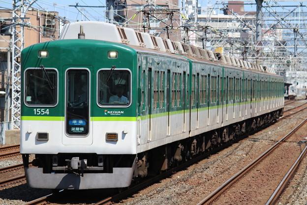 京阪1000系1504F